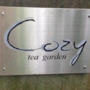 Cafe COZYのイメージ