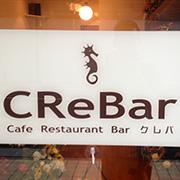 Cafe CReBarのイメージ