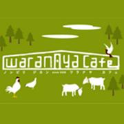 納屋のカフェ-waranayaのイメージ