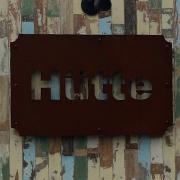 Hütteのイメージ