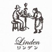 リンデンのイメージ