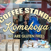 Komekoya COFFEE STANDSのイメージ