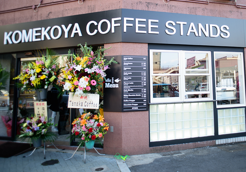 Komekoya Coffee Stands